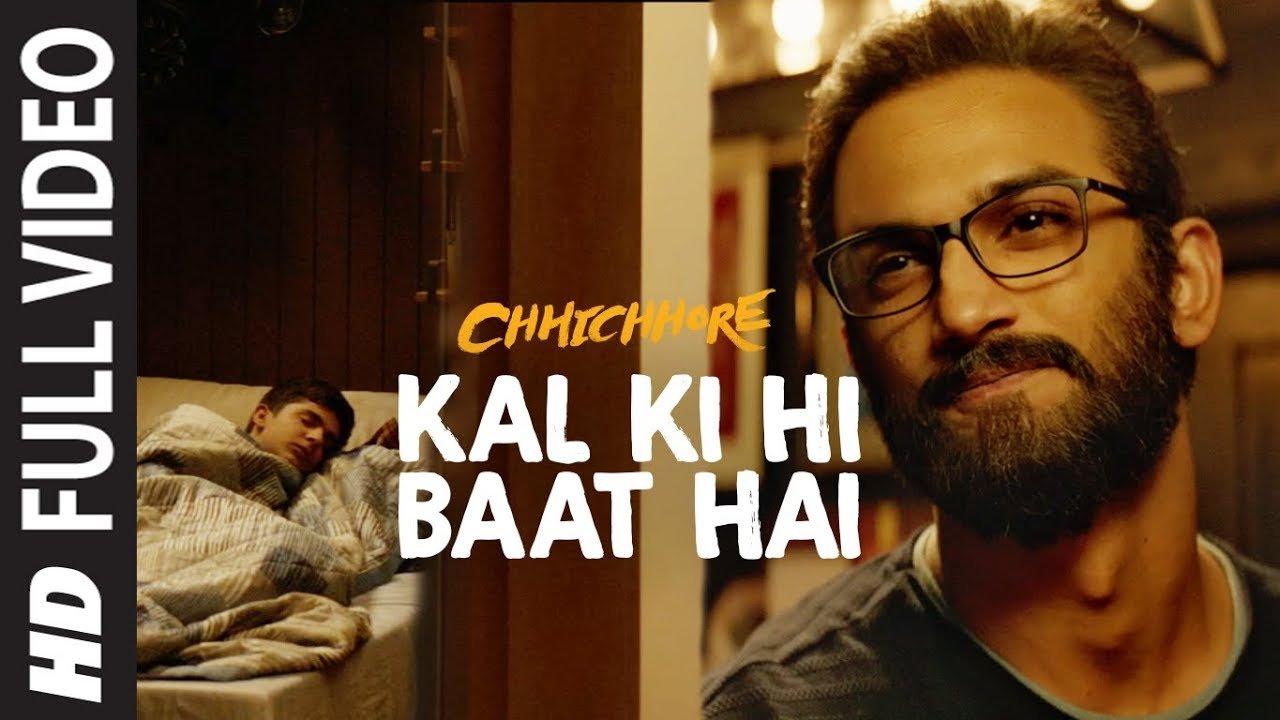 hindi chhichhore kal ki hi baat hai