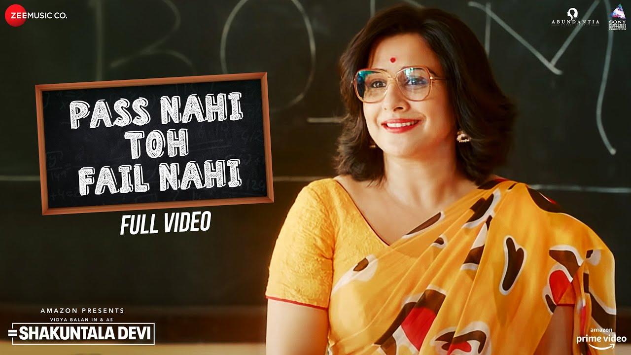 hindi pass nahi toh fail nahi shakuntala devi