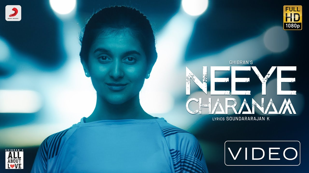 tamil ghibrans all about love neeye charanam