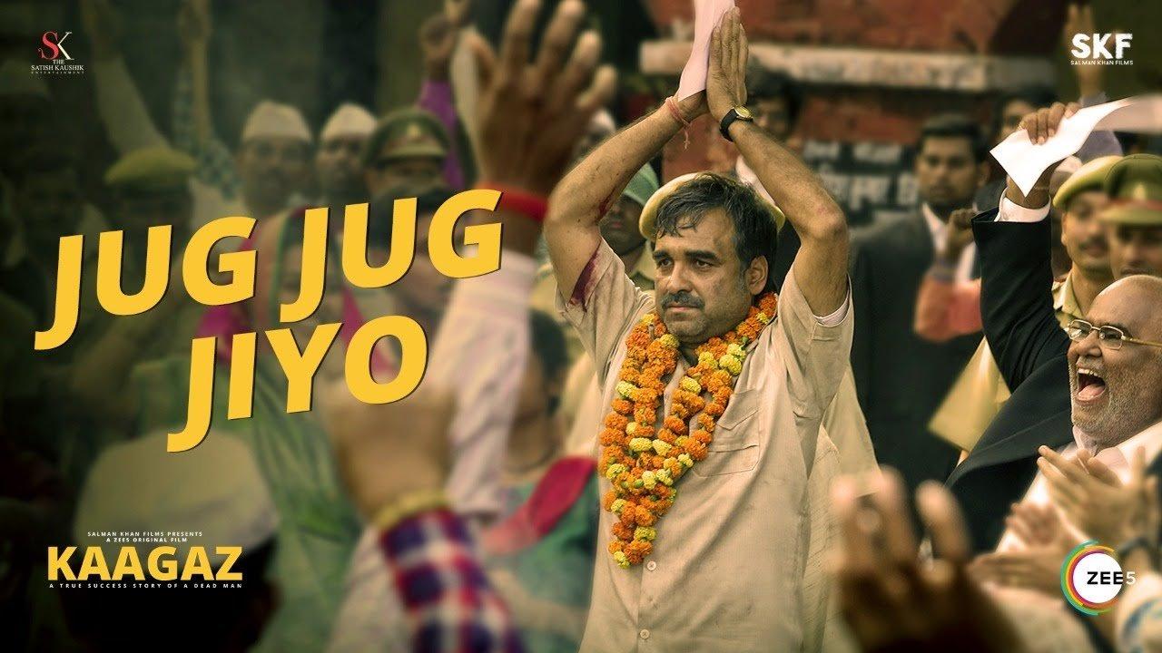 hindi jug jug jiyo kaagaz rahul jain