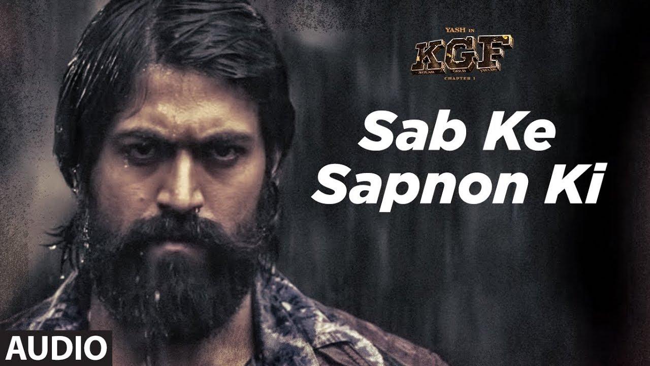 hindi sab ke sapnon ki kgf chapter 1 airaa udupi