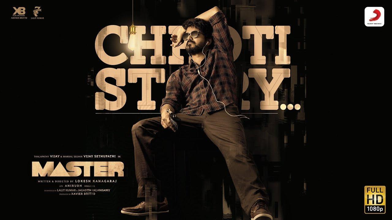 tamil chhoti story vijay the master nakash aziz