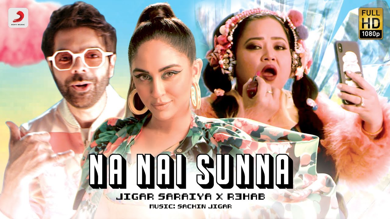 hindi na nai sunna jigar saraiya nikhita gandhi