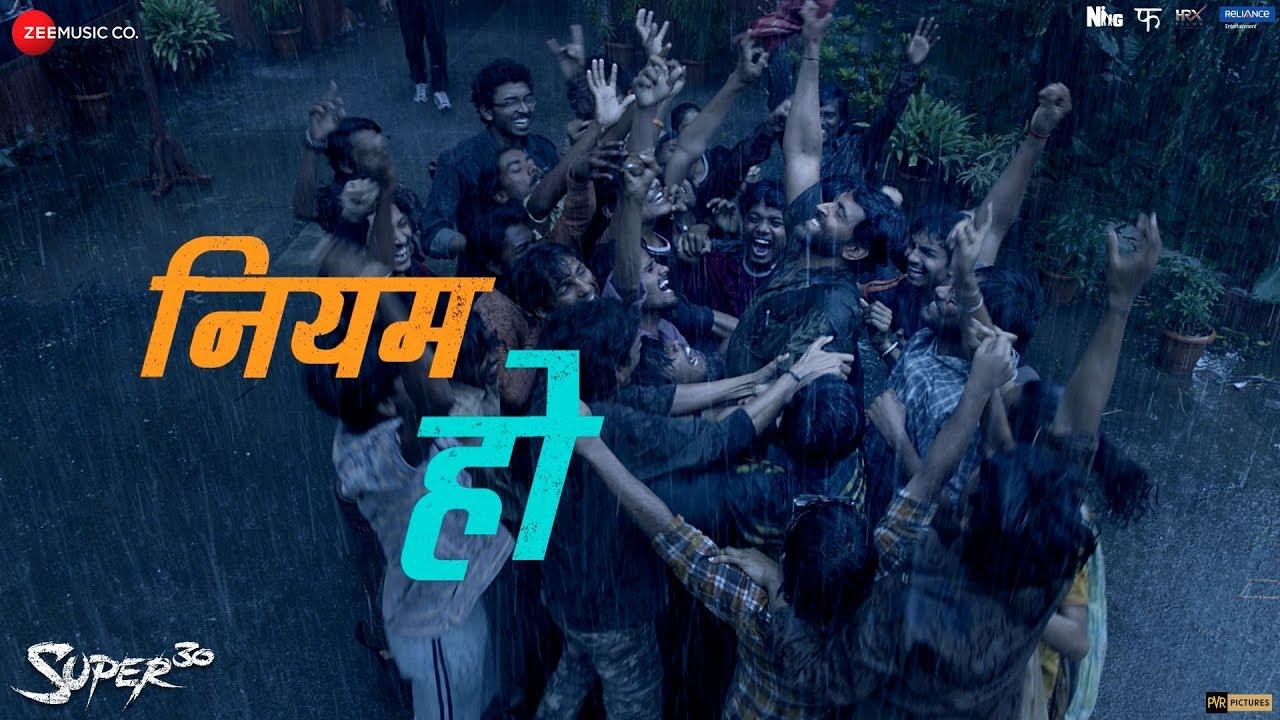 hindi niyam ho super 30 various artist