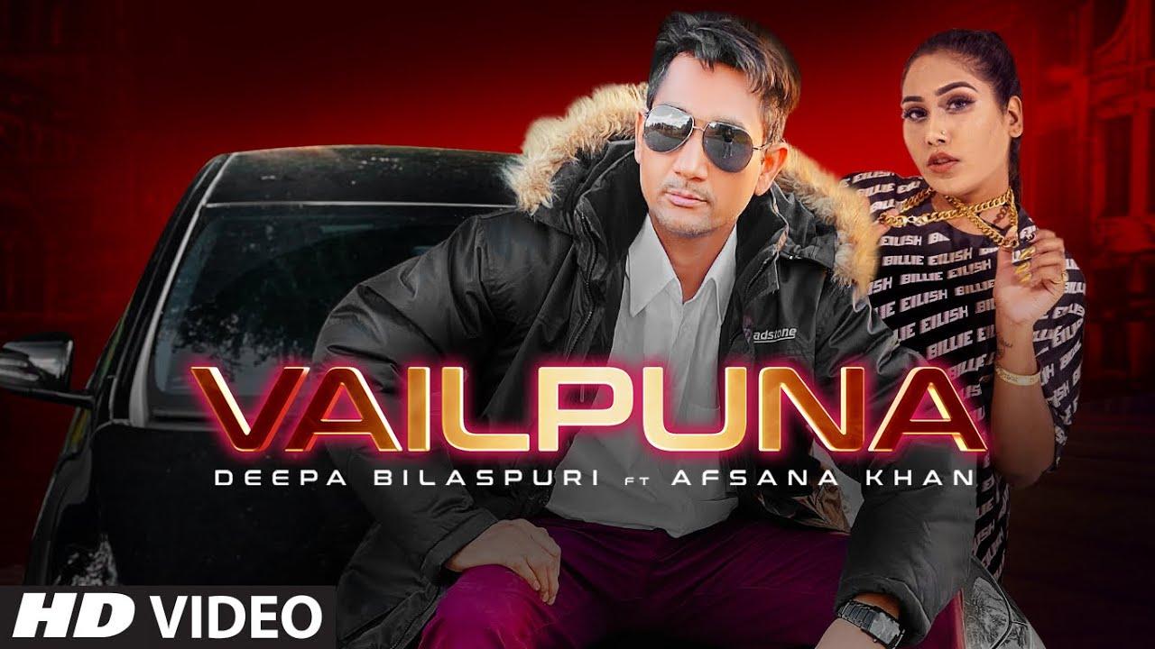 punjabi vailpuna deepa bilaspuri afsana khan