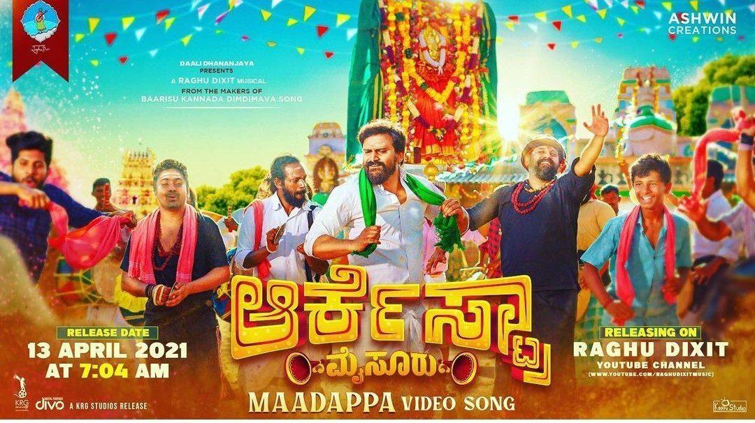 madappa orchestra mysore raghu dixit e1618212830109