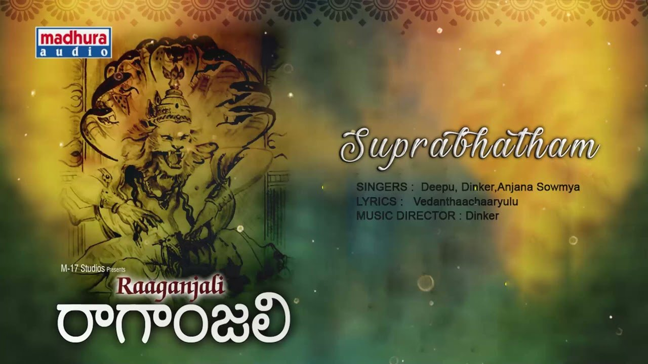 Telugu suprabhatham deepu dinker anjana sowmya