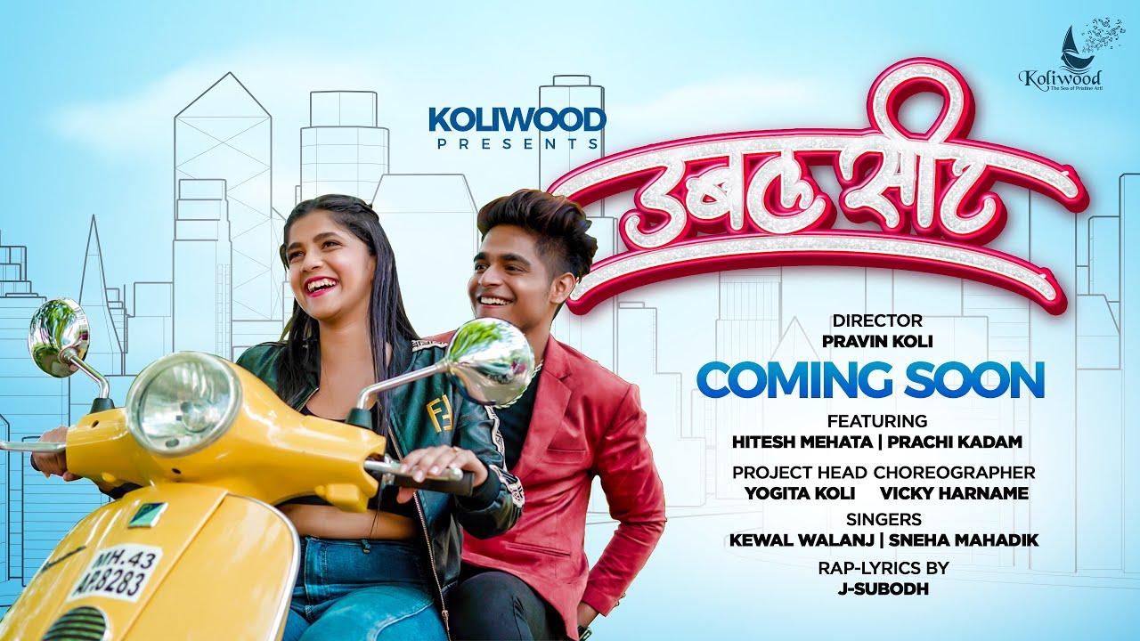 hindi double seat keval walanj sneha mahadik poster
